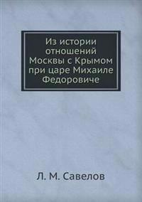 Iz Istorii Otnoshenij Moskvy S Krymom Pri Tsare Mihaile Fedoroviche