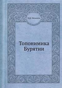 Toponimika Buryatii