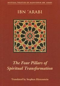 The Four Pillars of Spiritual Transformation