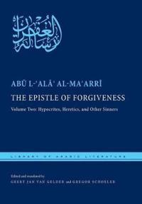 The Epistle of Forgiveness or A Pardon to Enter the Garden