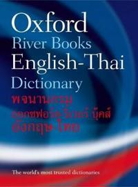 Oxford-River Books English-Thai Dictionary