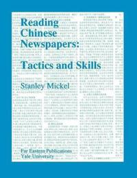 Reading Chinese Newspapers