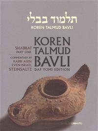 Koren Talmud Bavli, Hebrew/English