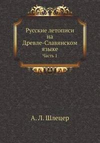 Russkie Letopisi Na Drevle-Slavyanskom Yazyke Chast 1