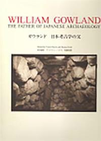 William Gowland