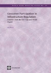 Consumer Participation in Infrastructure Regulation