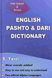 English Pashto Dari Dictionary