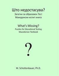 What's Missing? Puzzles for Educational Testing: Macedonian Testbook