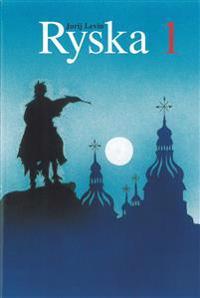 Ryska 1 textbok