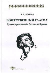 Divine Word. Pushkin, as Read in Russia and in France