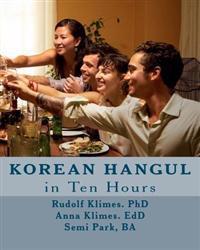 Korean Hangul in 10 Hours: Learn the Korean Script