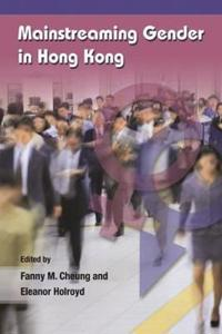 Mainstreaming Gender in Hong Kong