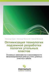 Optimizatsiya Tekhnologii Podzemnoy Razrabotki Pologikh Ugol'nykh Plastov