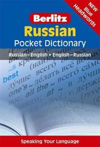 Berlitz Russian Pocket Dictionary