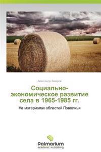 Sotsial'no-Ekonomicheskoe Razvitie Sela V 1965-1985 Gg.