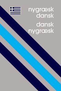 Nygræsk-dansk, dansk-nygræsk