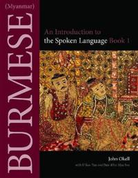 Burmese Myanmar Book 1