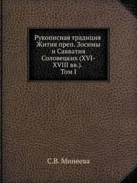 Rukopisnaya Traditsiya Zhitiya Prep. Zosimy I Savvatiya Solovetskih (XVI-XVIII VV.). Tom I