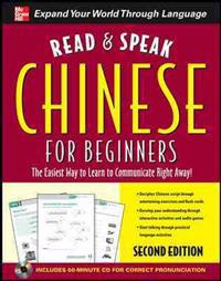 Read & Speak Chinese for Beginners [With MP3]