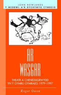 Ar Wasgar