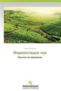 Fermentatsiya Chaya