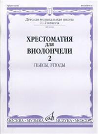 Opetusmateriaalikokoelma sellolle musiikkikoulun 1-2. luokalle. Osa 2. Kappaleita, etydeitä. Toim. I. Volchkov