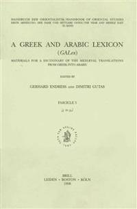 A Greek and Arabic Lexicon
