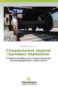 Spetsial'nye Zadachi Gruzovykh Perevozok