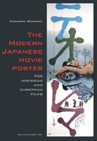 The Modern Japanese Movie Poster