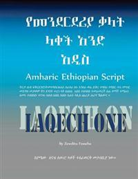 Amharic Ethiopian Script New Edition: Laqech New Edition