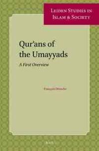 Qur'ans of the Umayyads
