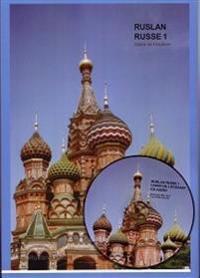 Ruslan Russe 1:  Cahier De L'etudiant