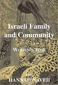 Israeli Family and Community