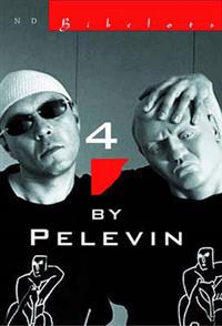 4 By Pelevin