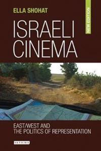 Israeli Cinema