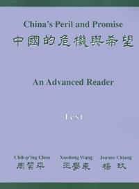 China's Peril & Promise
