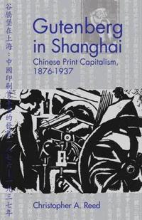 Gutenberg in Shanghai