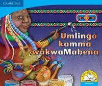Little Library Numeracy: Mama Mabena's Magic IsiNdebele version