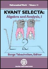 Kvant Selecta