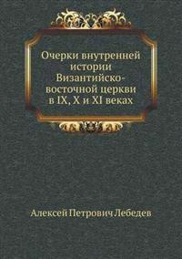 Ocherki Vnutrennej Istorii Vizantijsko-Vostochnoj Tserkvi V IX, X I XI Vekah