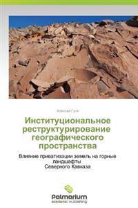 Institutsional'noe Restrukturirovanie Geograficheskogo Prostranstva