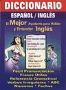 Diccionario Espanol/Ingles: Spanish/English Quick Translator