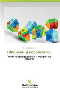 Shpineli I Perovskity
