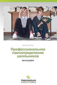 Professional'noe Samoopredelenie Shkol'nikov