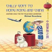 Chilly Goes to Hong Kong and China: Another Chilly the Toy Polar Bear Adventure