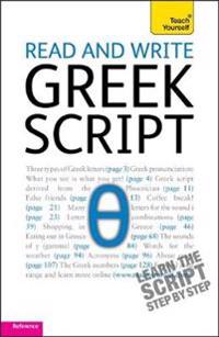 Read and Write Greek Script