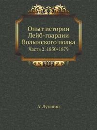 Opyt Istorii Lejb-Gvardii Volynskogo Polka Chast 2. 1850-1879
