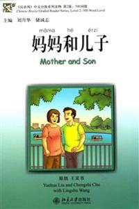 Mother and Son - Chinese Breeze Graded Reader Level 2: 500 words level