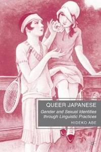 Queer Japanese