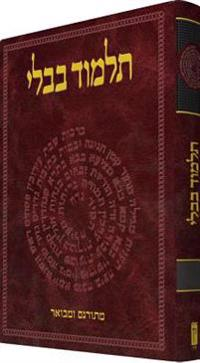 The Koren Talmud Bavli: Tractate Kiddushin